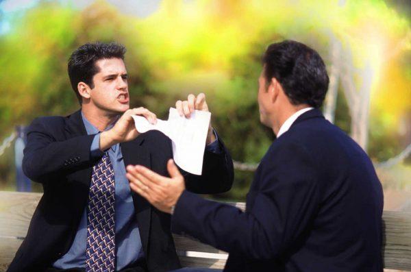 Сделки с предпочтением