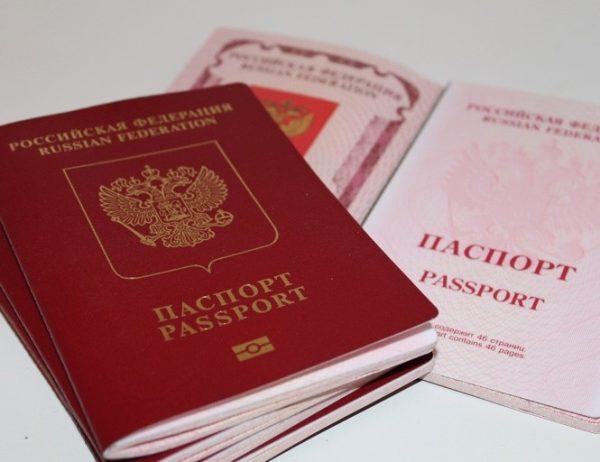 Запрет на выезд за пределы РФ