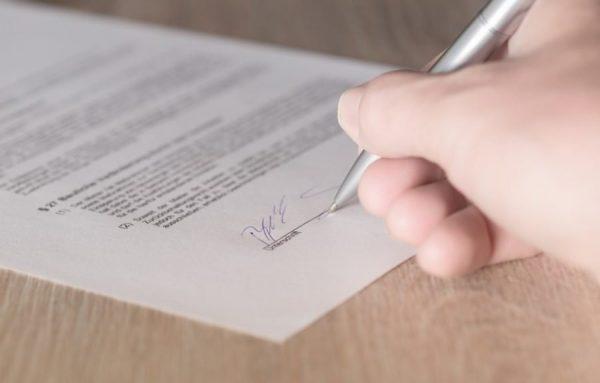 О документах нужно позаботиться заявителю
