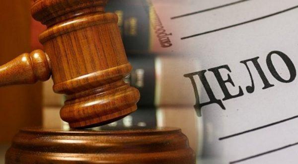 Отвод судьи в гражданском процессе