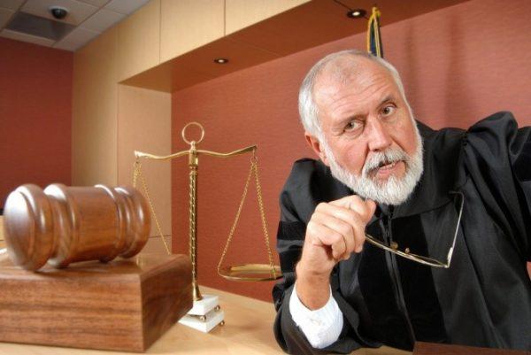 У граждан есть право на отвод судьи