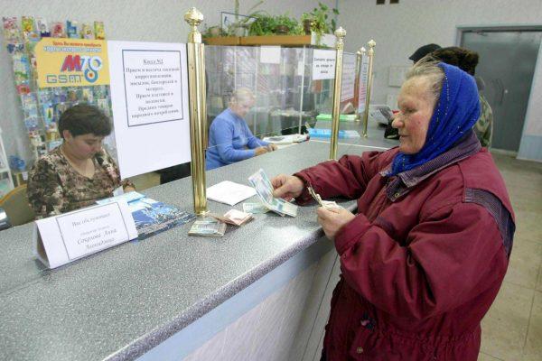 Престарелым людям полагаются надбавки к пенсии