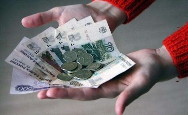 На получение какой суммы средств могут рассчитывать безработные?