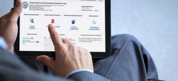 Онлайн-доступ при регистрации автомобилей