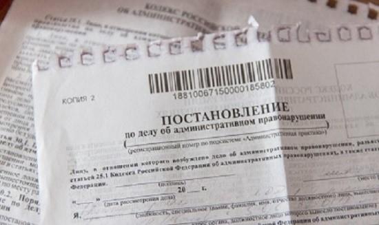 Далеко не все документы, составляемые на ваше правонарушение, подлежат обжалованию