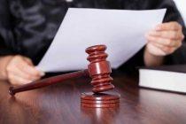Рассмотрение дела об административном нарушении осуществляется в течение 15 дней