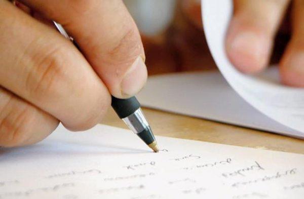Подписывать бумагу или нет, решайте сами. Вам в любом случае придется подготовится к ожидающим последствиям