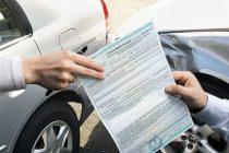 Можно ли безнаказанно передавать управление машиной не вписанному в страховку лицу, находясь при этом также в салоне?