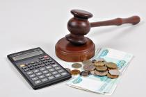 Снижение неустойки следует оспаривать в судебном порядке