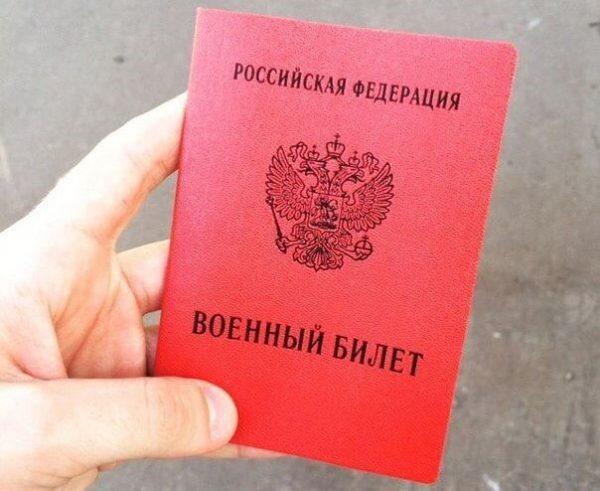 Наравне с гражданскими, военные-контрактники наделены правом уходить в отпуск