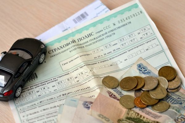 В страховании неустойка не может быть больше стоимости полиса