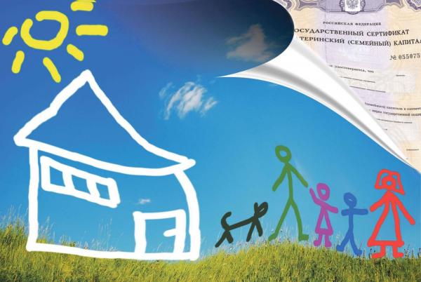 Муниципальные средства покрывают нужды семей