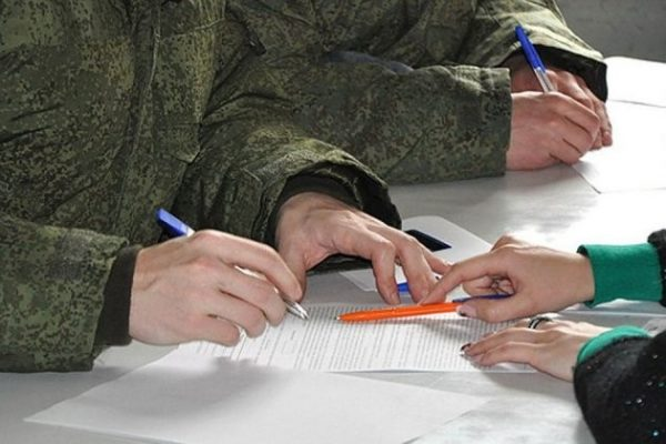 Запасные офицеры могут оформлять различные льготы от государства