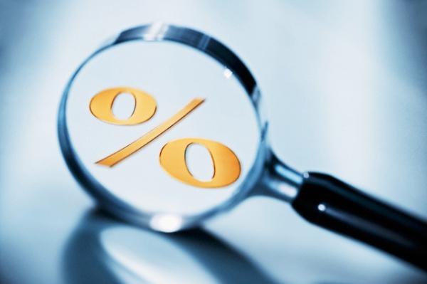Для расчетов используют разные процентные ставки