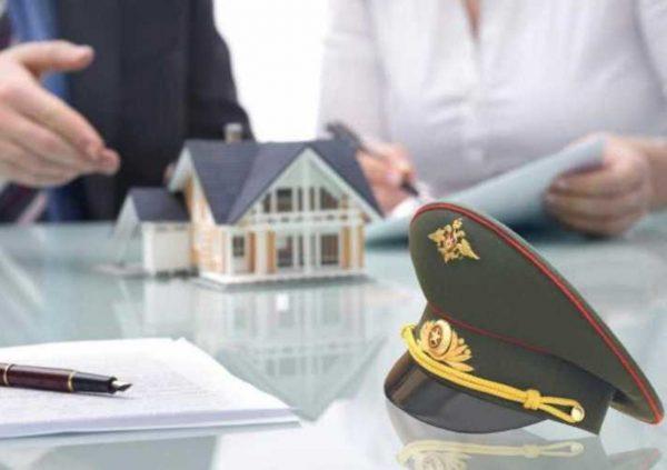 Военным положен накопительный ипотечный капитал