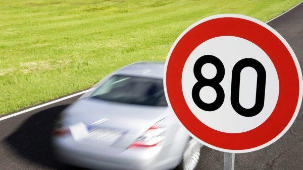 Какой штраф за превышение скорости
