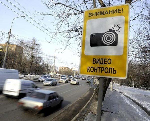 Съемка с камеры выделена специальным знаком