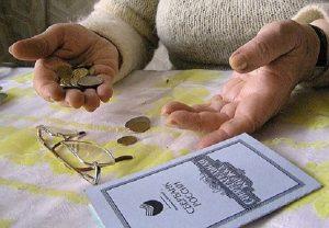 Пенсия по потере кормильца невелика, однако, она может стать подспорьем для граждан, которым совершенно неоткуда взять средства для существования