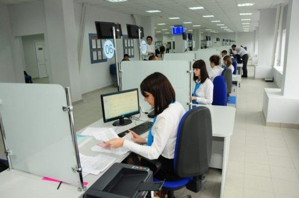 Прописка оформляется в специальных центрах многофункционального назначения