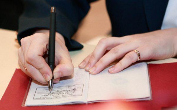 В РФ ведется строгий учет прописанных на постоянной и временной основе