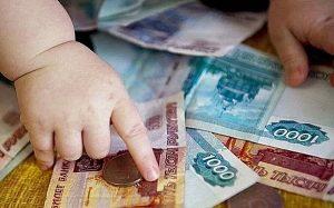 Несовершеннолетние имеют право получать пенсию самостоятельно только по достижению 14-ти лет