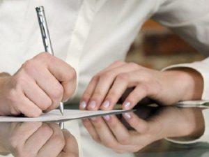 Оформление пособия производится путем написания соответствующего заявления и подготовки нужного для дела пакета документов