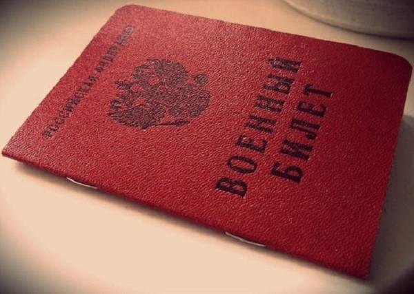 Если вы - гражданин военнообязанный, для вас процедура выписки будет несколько видоизменяться
