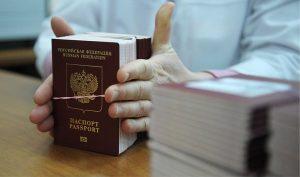 В паспортном столе вам подскажут, как заполнить заявление, если вы не разобрались с какими-либо пунктами
