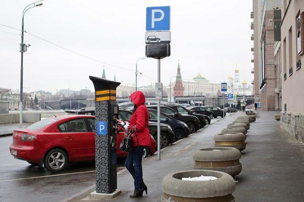 Оплачиваемые парковочные места находятся на оборудованных площадках