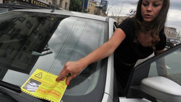 Условия оплаты парковки и санкции варьируются в зависимости от региона