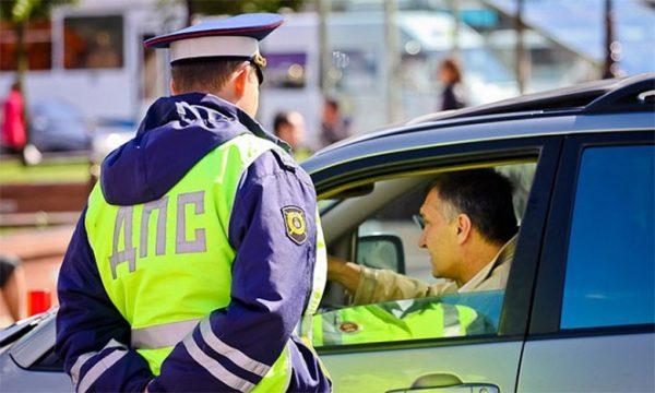 Водители имеют право на льготу с 2016 года