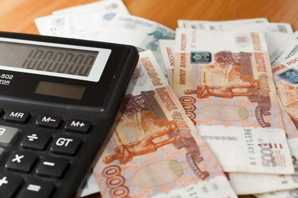 Страховые взносы с 2018 года установлены в фиксированном размере и не зависят от МРОТ