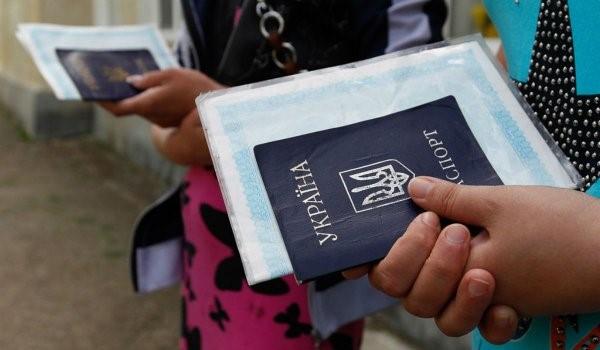 Жители Украины регистрируются в общем порядке