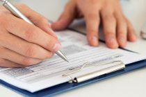 Чтобы вернуть пошлину из Федеральной налоговой службы, нужно оформить заявление на возврат средств