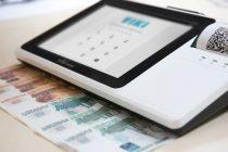 Налоговый вычет за онлайн-кассу можно заявить за каждое приобретенное устройство, но не более 18 тысяч рублей