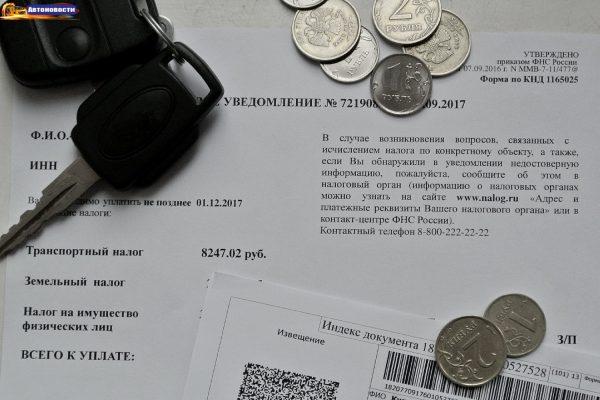Как рассчитывается налог на квартиру?
