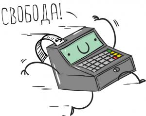 Снятие кассы с учета осуществляется только в налоговой инспекции, в то время как зарегистрировать устройство можно и на сайте ОФД