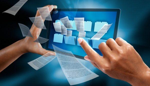 Квитанция о регистрации в ПФР необходима для подтверждения операции