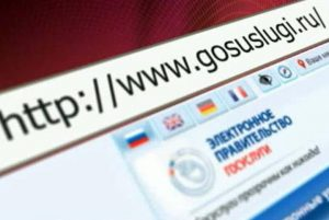 Регистрация в портале Госуслуг полезна будущим пенсионерам