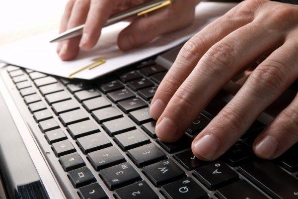 Портал Госуслуг принимает документы для получения пенсий